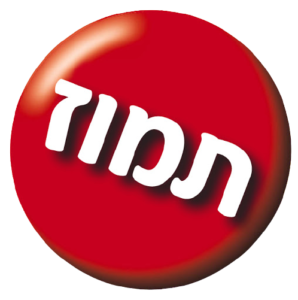 Tammuz Logo removebg preview